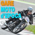 gare-moto-epoca-150x150