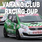 varano-club-racing-cup-150x150